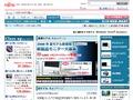 FMV・富士通アウトレットパソコン販売 ウェブマート