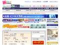 格安の宿,格安ホテル検索 宿泊予約 日本旅行の宿プラザ